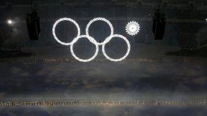 олимпиадла летняя