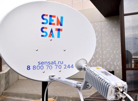 спутниковый интернет сургут