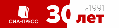 Логотип Сиапресс